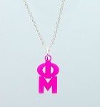 Preppy Sorority Lavalier Necklace